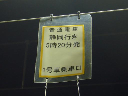 P1380001.JPG