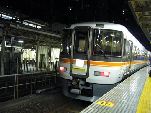 P1380005.JPG