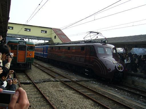 P1380189.JPG