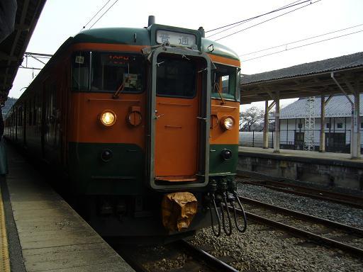 P1380260.JPG