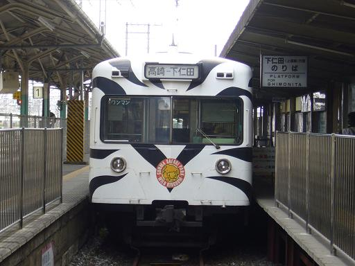 P1380271.JPG