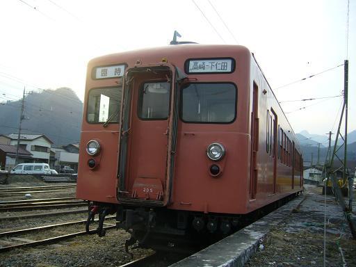 P1380315a.JPG