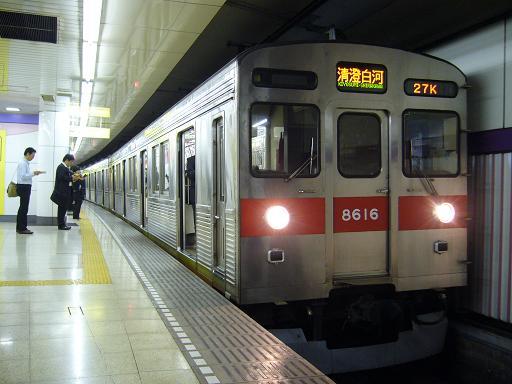 P1380978A.JPG