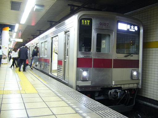 P1380998a.JPG