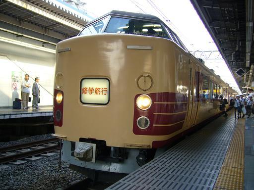 P1390015a.JPG