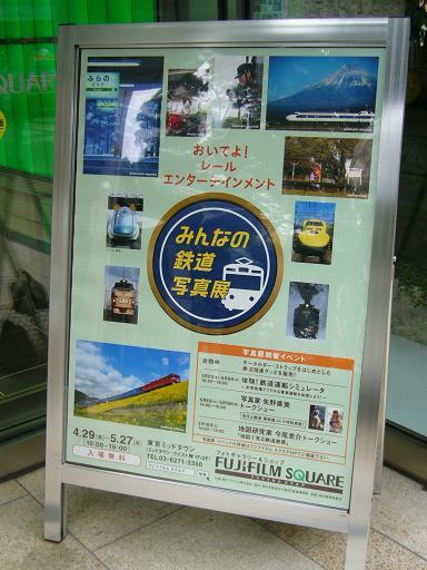 P1390075a.JPG