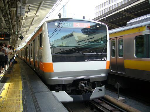 P1390250a.JPG