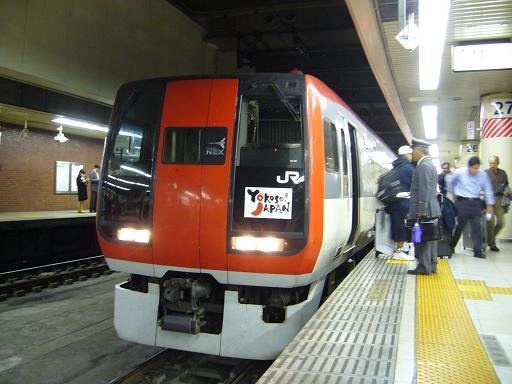 P1390691a.JPG