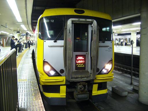 P1390757a.JPG