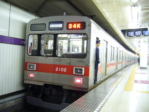 P1390888a.JPG