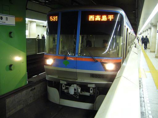 P1400399a.JPG