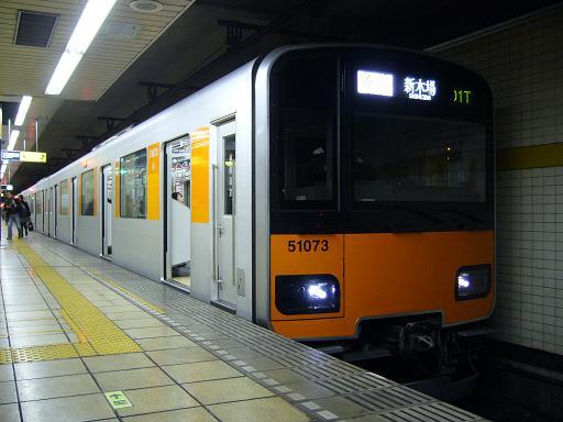 P1400794a.JPG