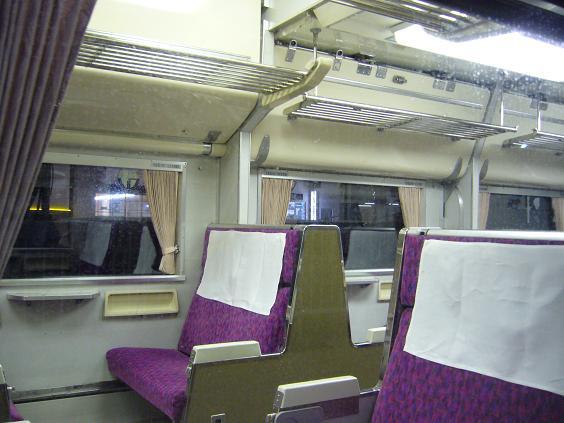 P1410160a.JPG