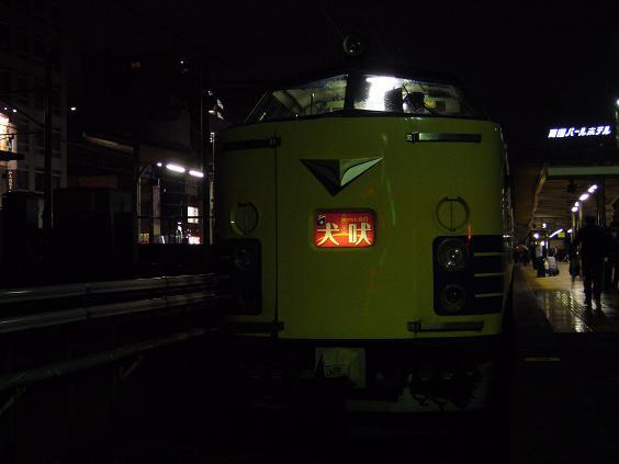 P1410187a.JPG