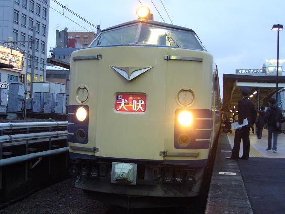 P1410288a.JPG