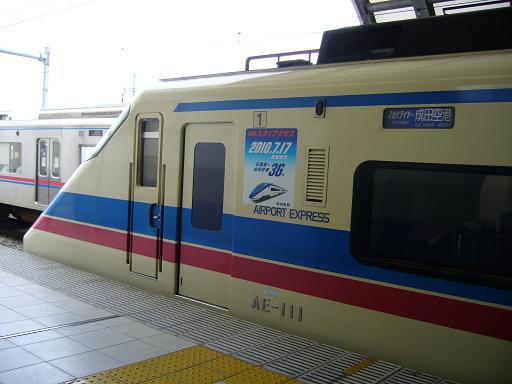 P1420220a.JPG