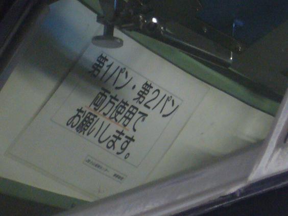 P1460633a.JPG