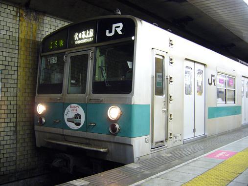 P1480480a.JPG