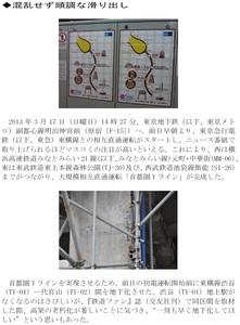 1RB2013.3.18-1.jpg
