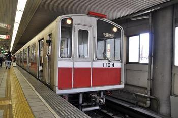 DSC_0295(新大阪)a.JPG