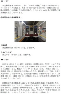 RB2013.3.1-3.jpg
