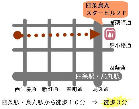 移転先地図(駅案内有).jpg