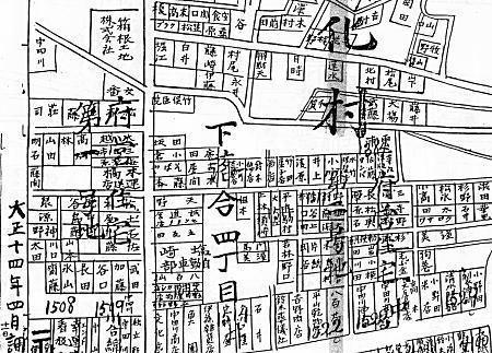 「出前地図」西部版1.jpg