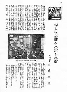 「婦人画報」192212.jpg