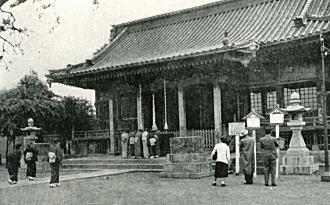三社権現1950.jpg