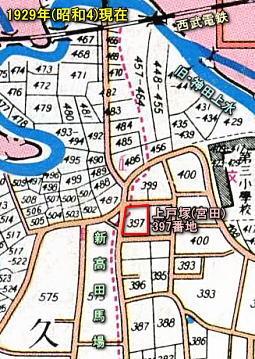 上戸塚397番地1929.jpg