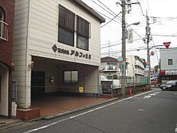 上高田街道2.JPG
