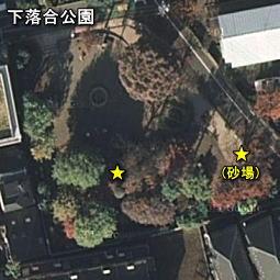 下落合公園.jpg