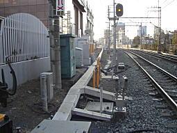 下落合駅跡2.JPG