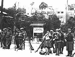 二二六事件1936.jpg
