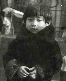 佐伯彌智子1928.jpg