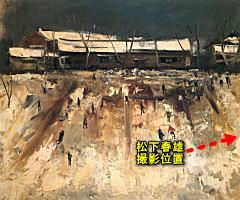 佐伯祐三「雪景色」1927頃.jpg