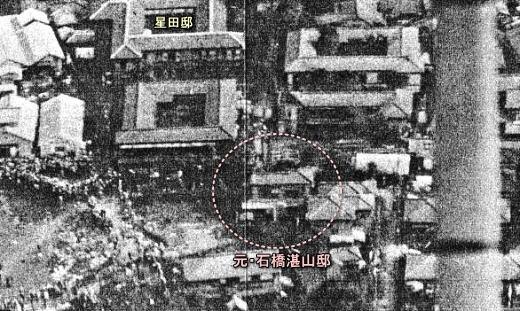 元・石橋湛山邸1923.jpg