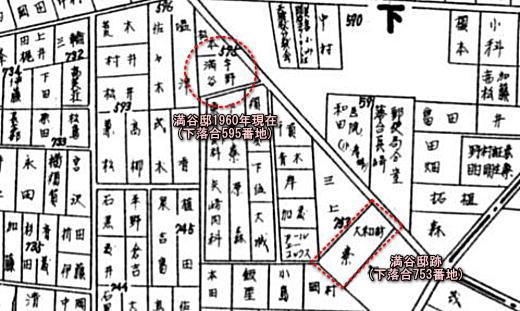全住宅案内図帳1960.jpg