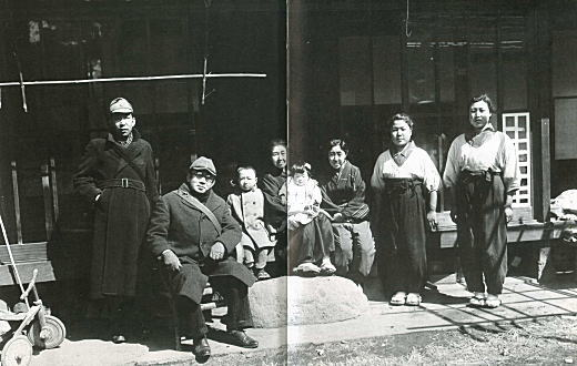 古川一家194503.jpg