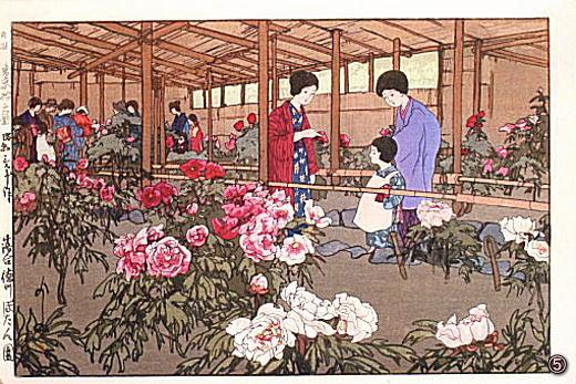 吉田博「東京拾二題落合徳川ぼたん園」1928.jpg