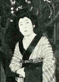 喜多村緑郎「湯島」1950.jpg