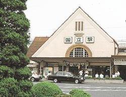 国立駅.jpg
