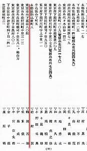 夏期講習会パンフ2.jpg