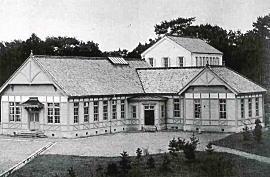 学習院図書館(資料館)1909.jpg