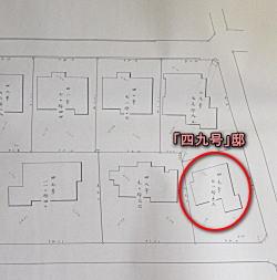 実測図49号邸.jpg