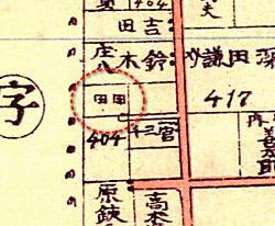 岡田邸1926.jpg