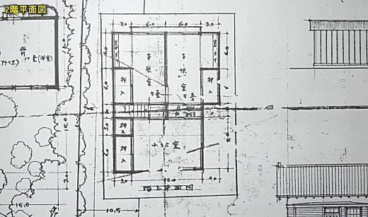平面図・2階.jpg