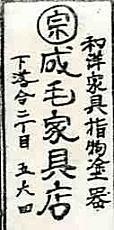 広告11.jpg