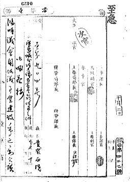 広島仮議事堂陸軍借用資料1894.jpg
