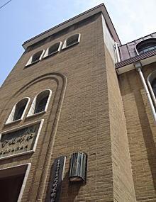 弓町本郷教会2.JPG